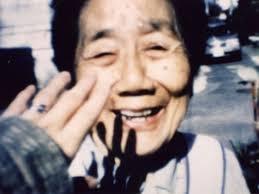 ARXIU | Fotograma del documental de Naomi Kawase <em>Katatsumori</em> (cargol), del 1994, on hi apareix la seva tieta àvia Uno