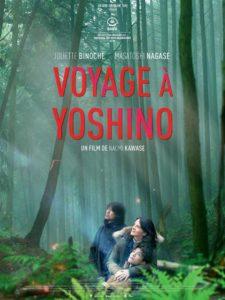 ARCHIVO |Cartel de la película de Naomi Kawase <em>Viaje a Nara (Vision)</em>, titulada en Francia <em>Voyage à Yoshino</em>
