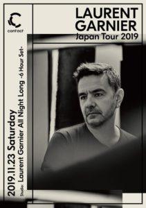 ARCHIVE | Affiche de la tournée de Laurent Garnier au Japon en 2013